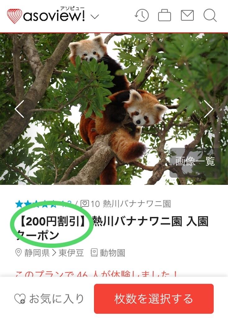f:id:hamahiro881477:20191102081919j:image