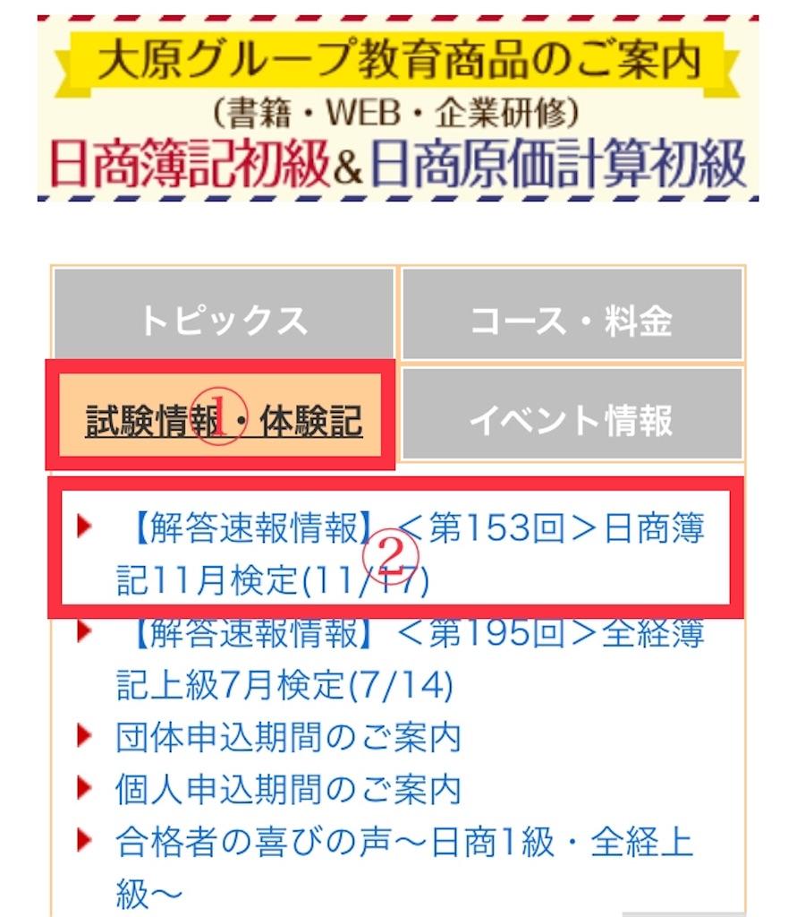 f:id:hamahiro881477:20191210165315j:image