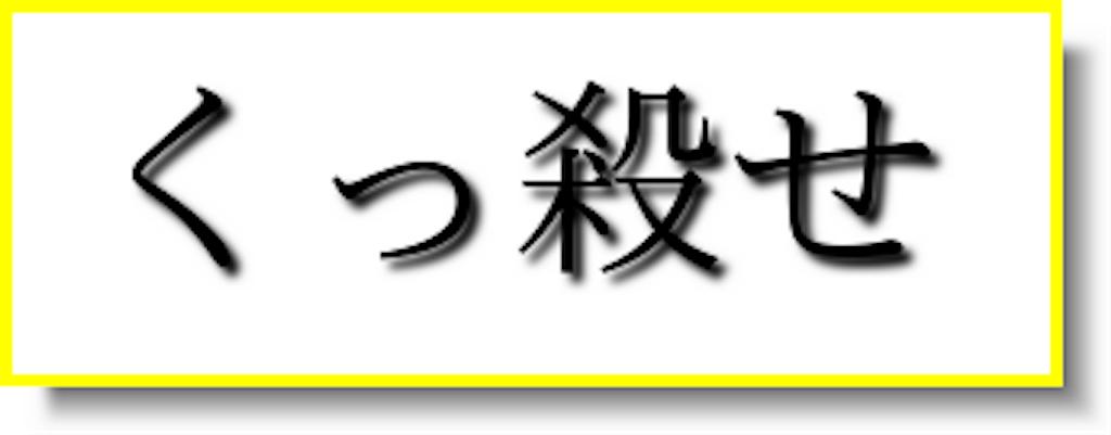 f:id:hamahiro881477:20191217101809p:image