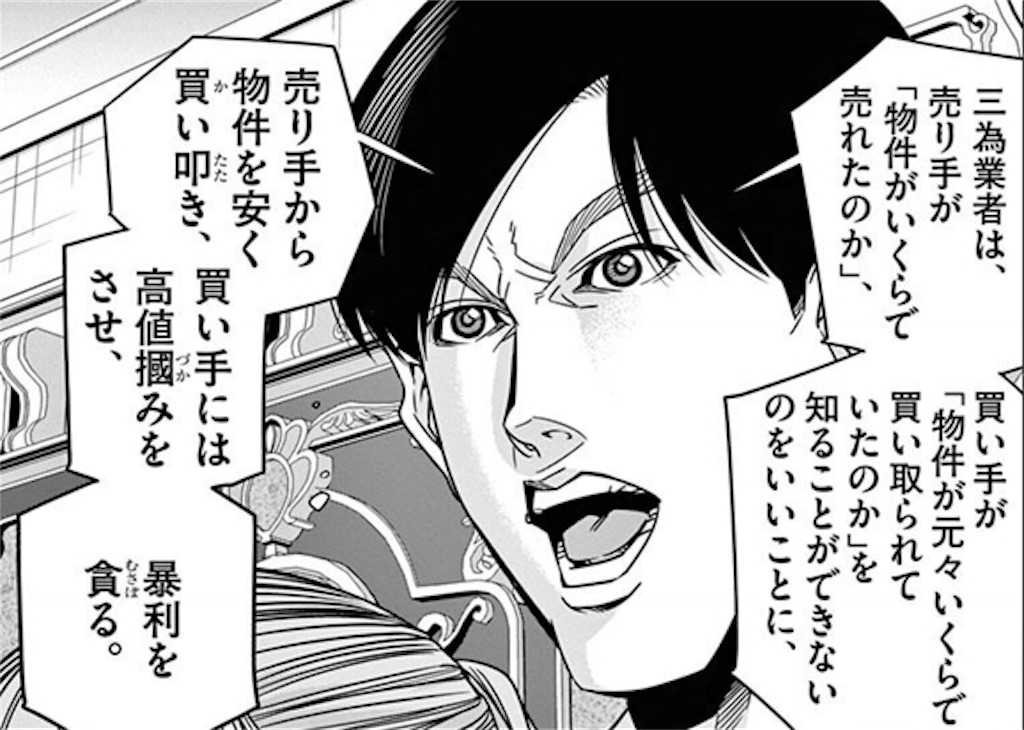 f:id:hamahiro881477:20191226173112j:image
