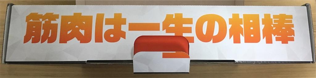f:id:hamahiro881477:20191229085824j:image