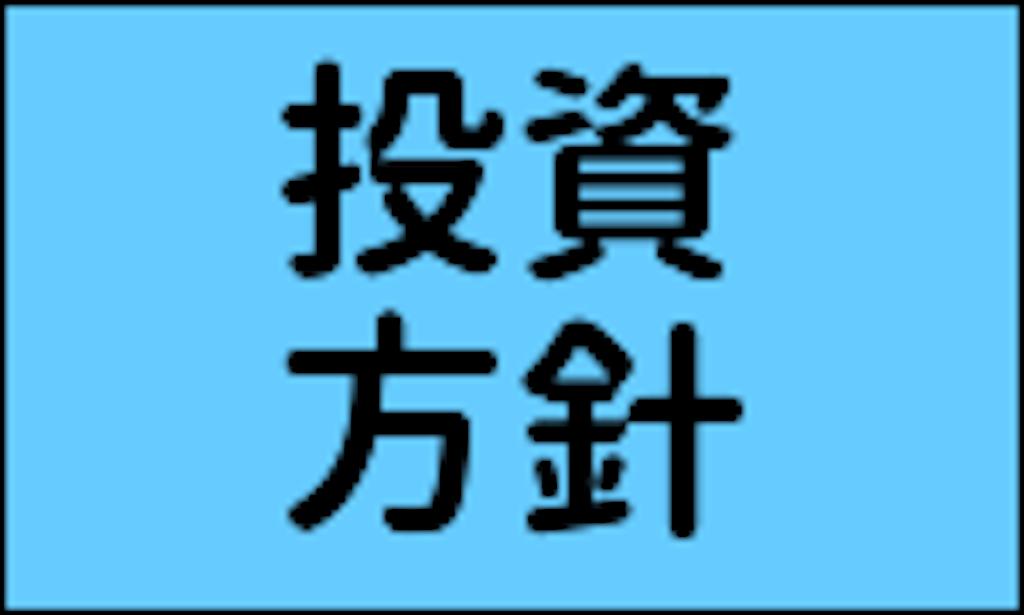 f:id:hamahiro881477:20200110094327p:image