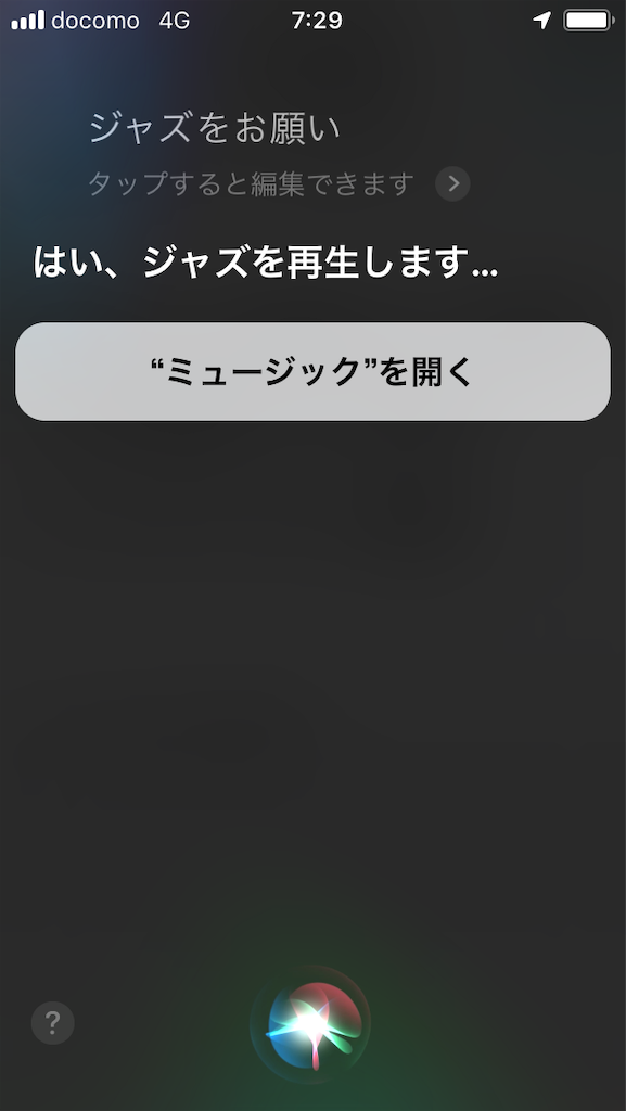 f:id:hamahiro881477:20200215073021p:image