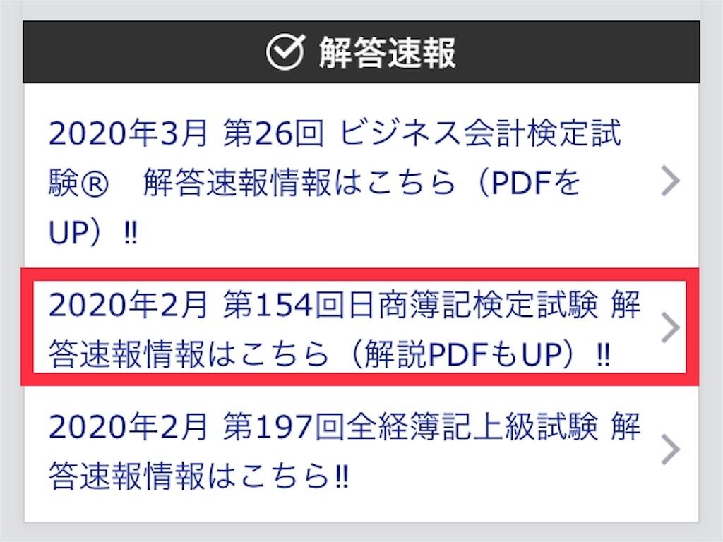 f:id:hamahiro881477:20200504173018j:image