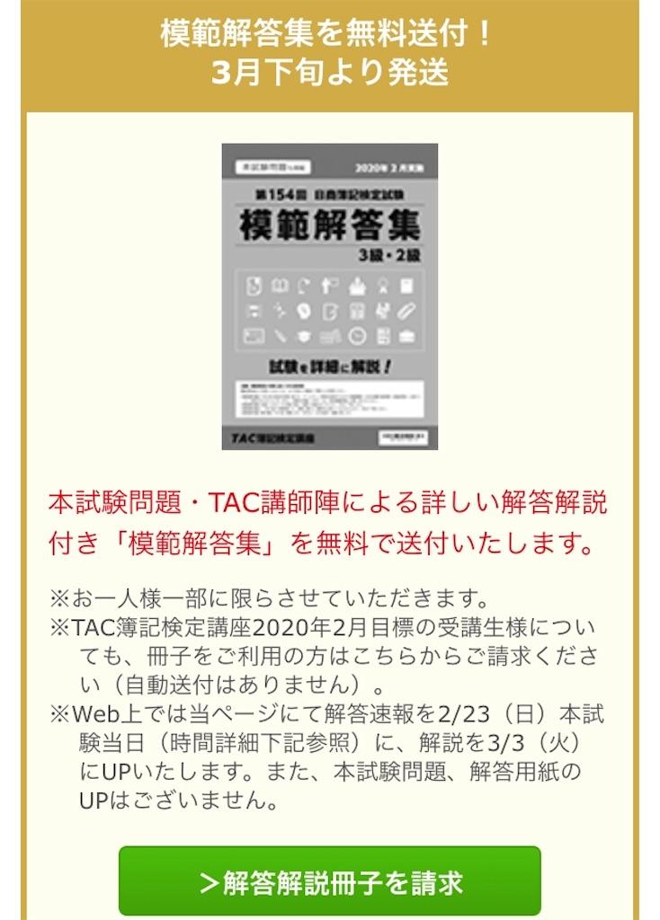 f:id:hamahiro881477:20200504173740j:image