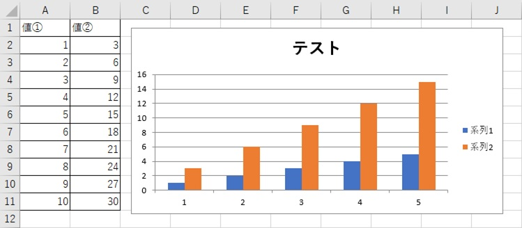 f:id:hamahiro881477:20200812195143j:plain