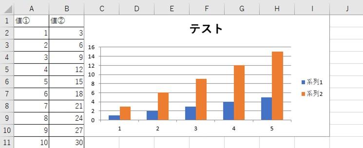 f:id:hamahiro881477:20200812195154j:plain