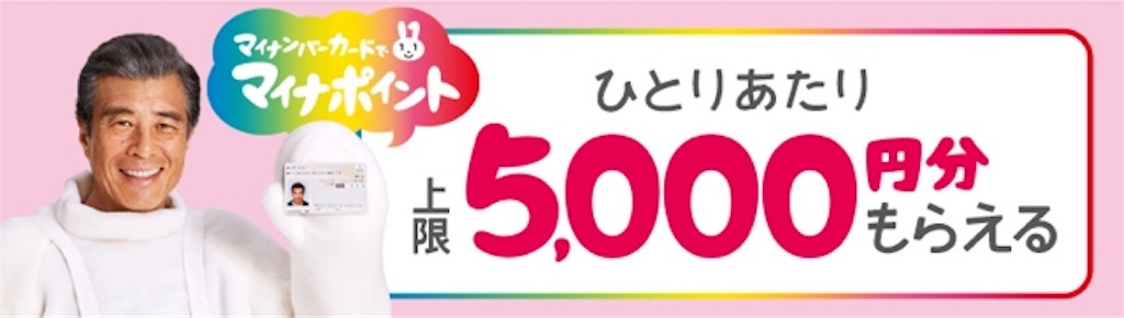 f:id:hamahiro881477:20200814175018j:image