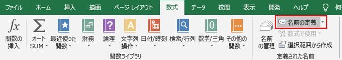 f:id:hamahiro881477:20200923001131j:plain