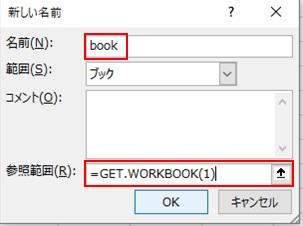 f:id:hamahiro881477:20200923001216j:plain