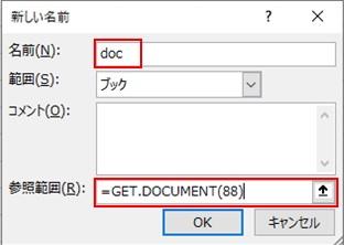f:id:hamahiro881477:20200923001419j:plain