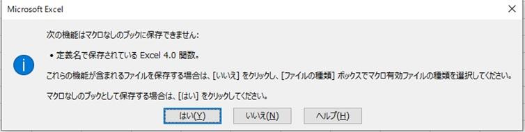 f:id:hamahiro881477:20200923002932j:plain
