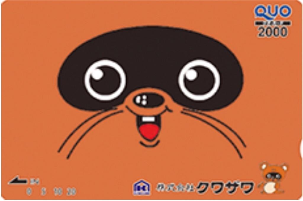 f:id:hamahiro881477:20201011161123j:image