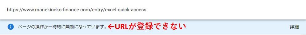 f:id:hamahiro881477:20201016224351j:plain