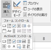 f:id:hamahiro881477:20201112085606p:plain