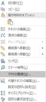 f:id:hamahiro881477:20201112085814p:plain