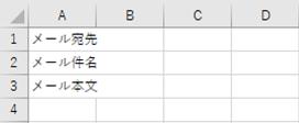 f:id:hamahiro881477:20201118151449p:plain