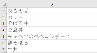 f:id:hamahiro881477:20201126071641p:plain