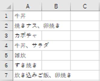 f:id:hamahiro881477:20201126072145p:plain