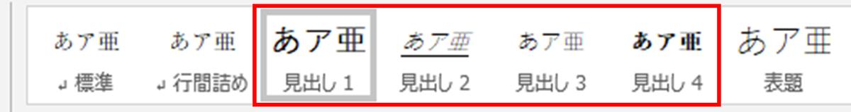 f:id:hamahiro881477:20201130065733p:plain