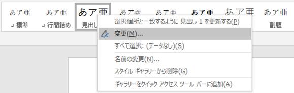 f:id:hamahiro881477:20201130070520p:plain