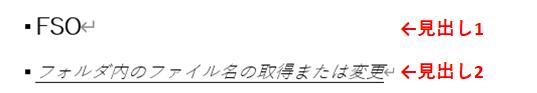 f:id:hamahiro881477:20201130070754p:plain