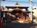 浜田温泉資料館