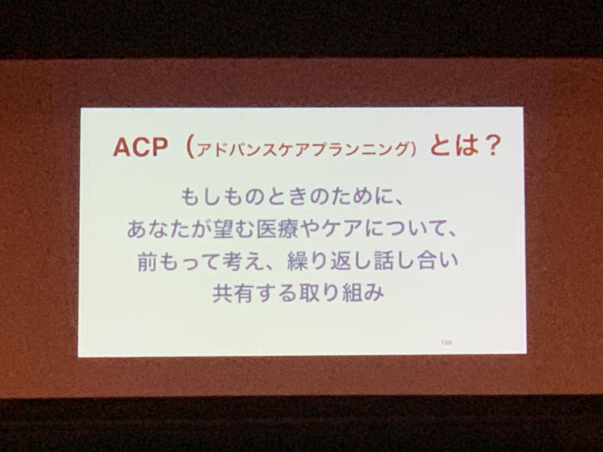 f:id:hamajaya_ken:20200119015427j:plain