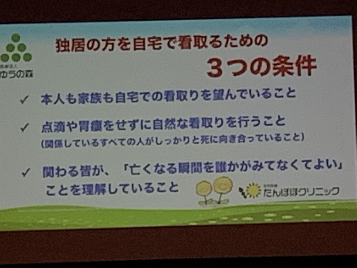 f:id:hamajaya_ken:20200119024434j:plain