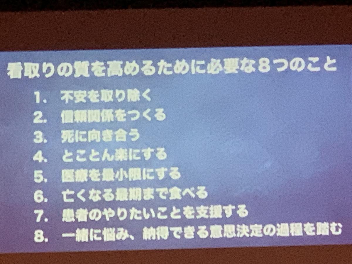 f:id:hamajaya_ken:20200119024603j:plain