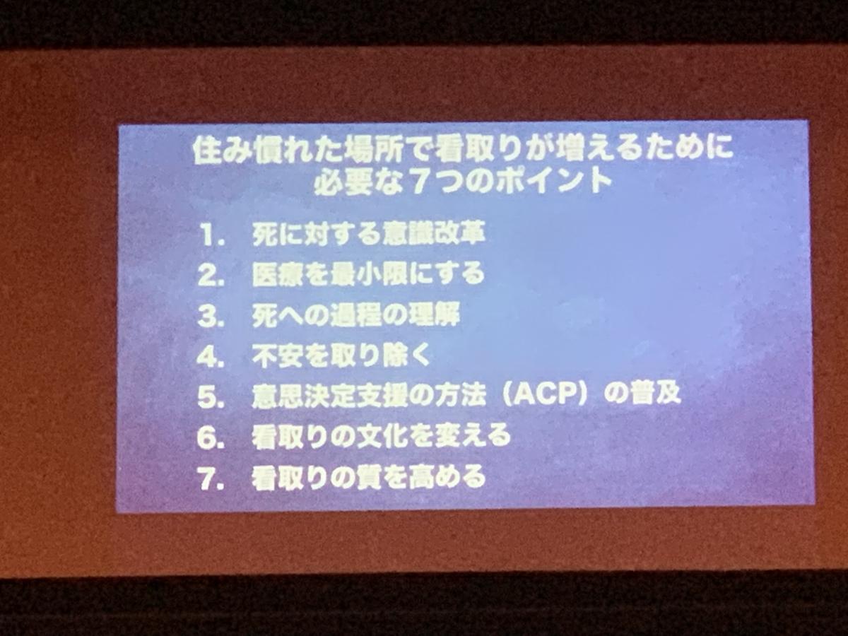 f:id:hamajaya_ken:20200119041502j:plain