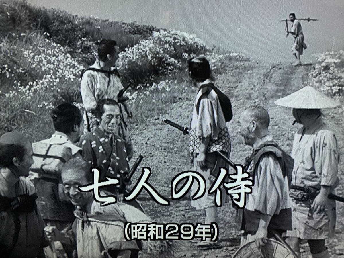 f:id:hamajaya_ken:20200214214345j:plain