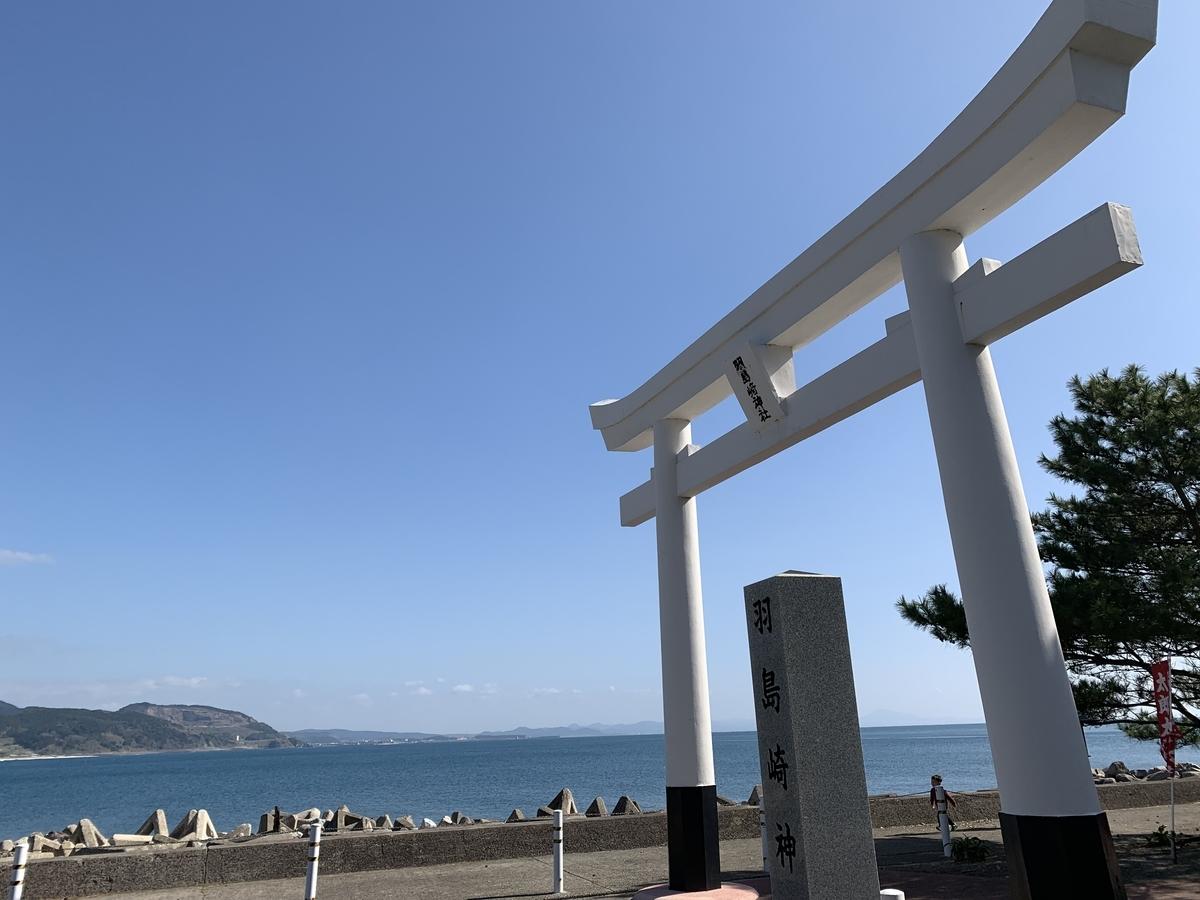 f:id:hamajaya_ken:20200219223340j:plain