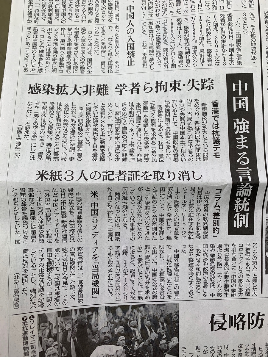 f:id:hamajaya_ken:20200220181232j:plain