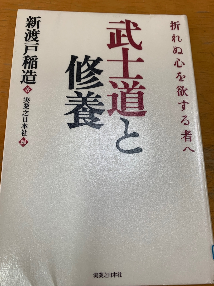 f:id:hamajaya_ken:20200320152302j:plain