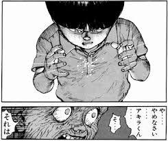 f:id:hamajaya_ken:20200502135906j:plain