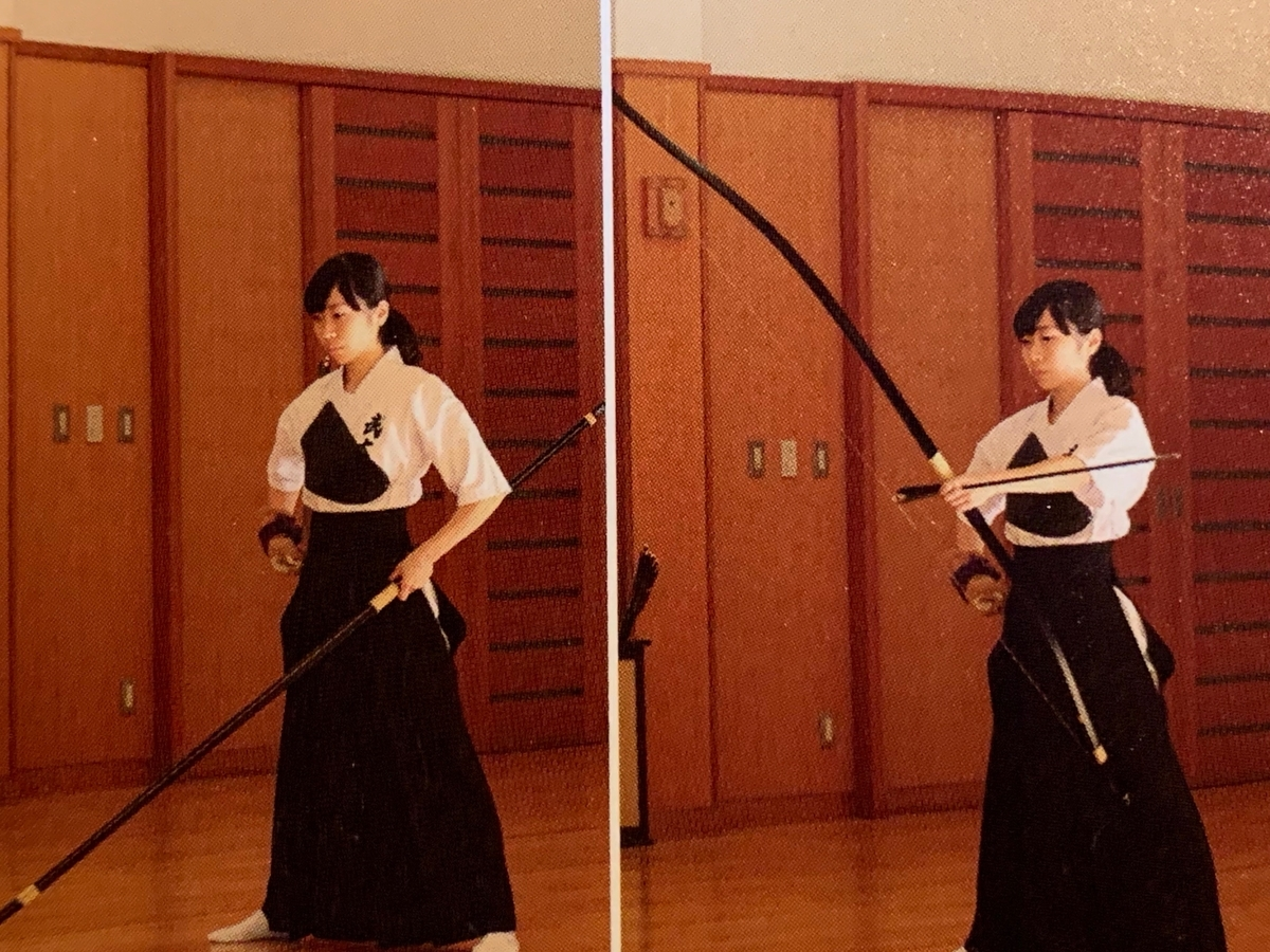 f:id:hamajaya_ken:20200530125428j:plain