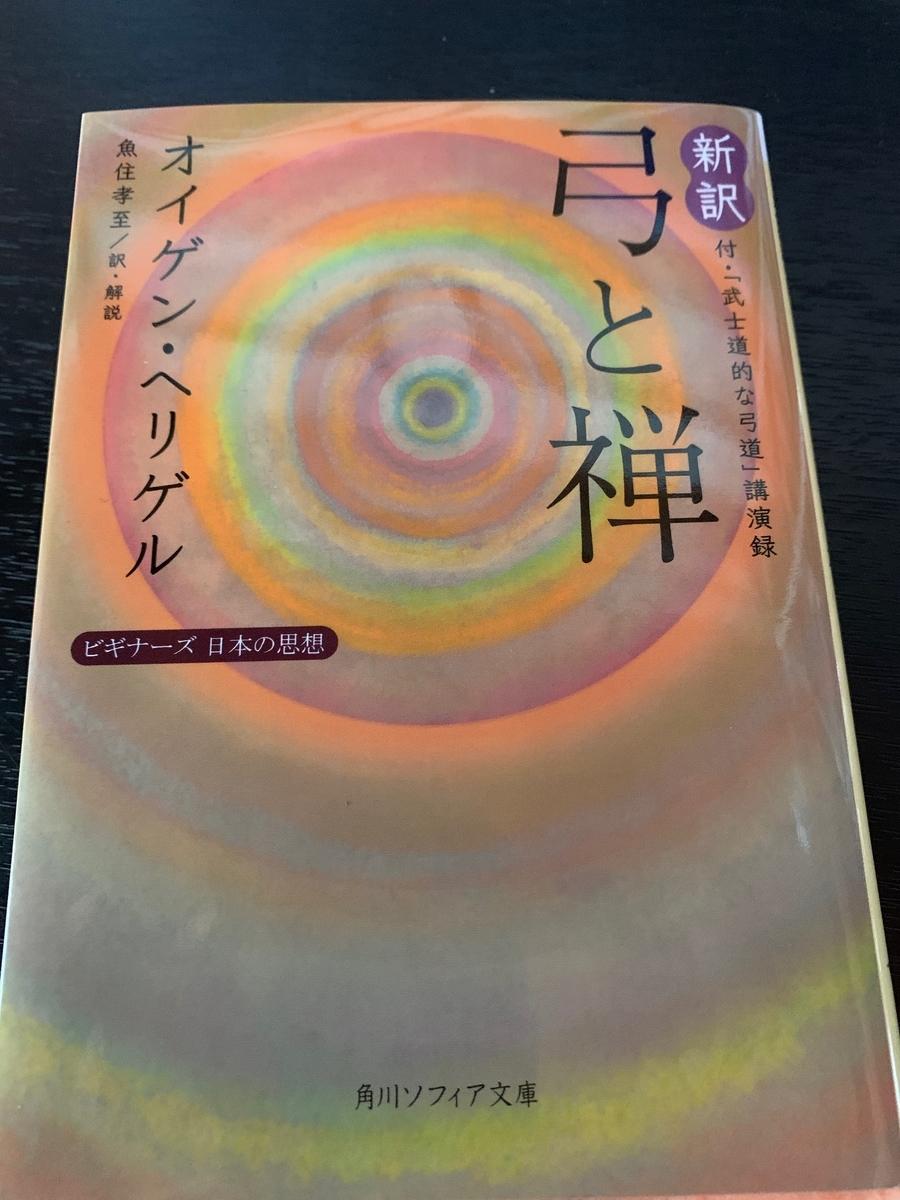 f:id:hamajaya_ken:20200607120357j:plain