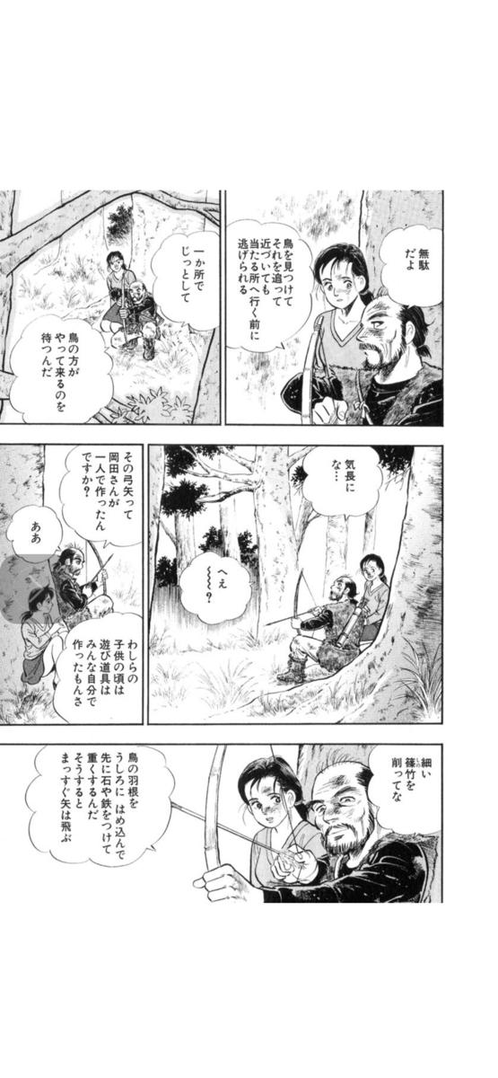 f:id:hamajaya_ken:20210318000318p:plain