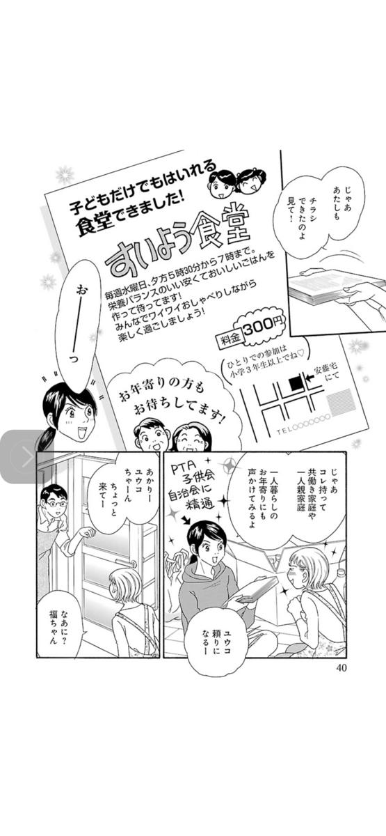 f:id:hamajaya_ken:20210318001426p:plain