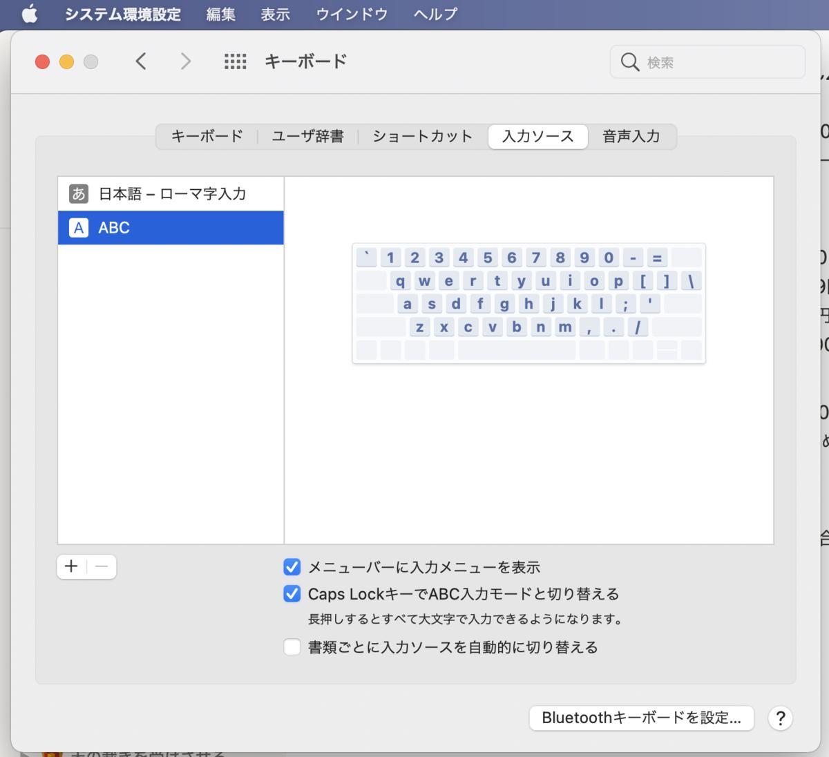 f:id:hamajaya_ken:20210412224814p:plain