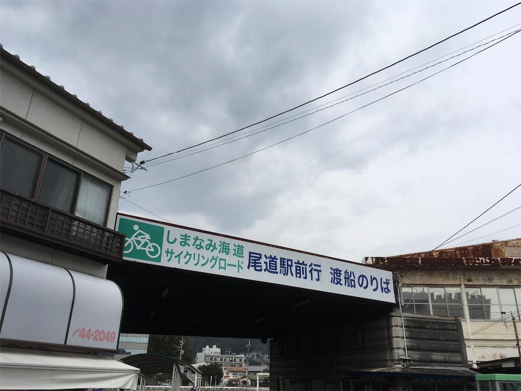 f:id:hamaka2:20170314233854j:image