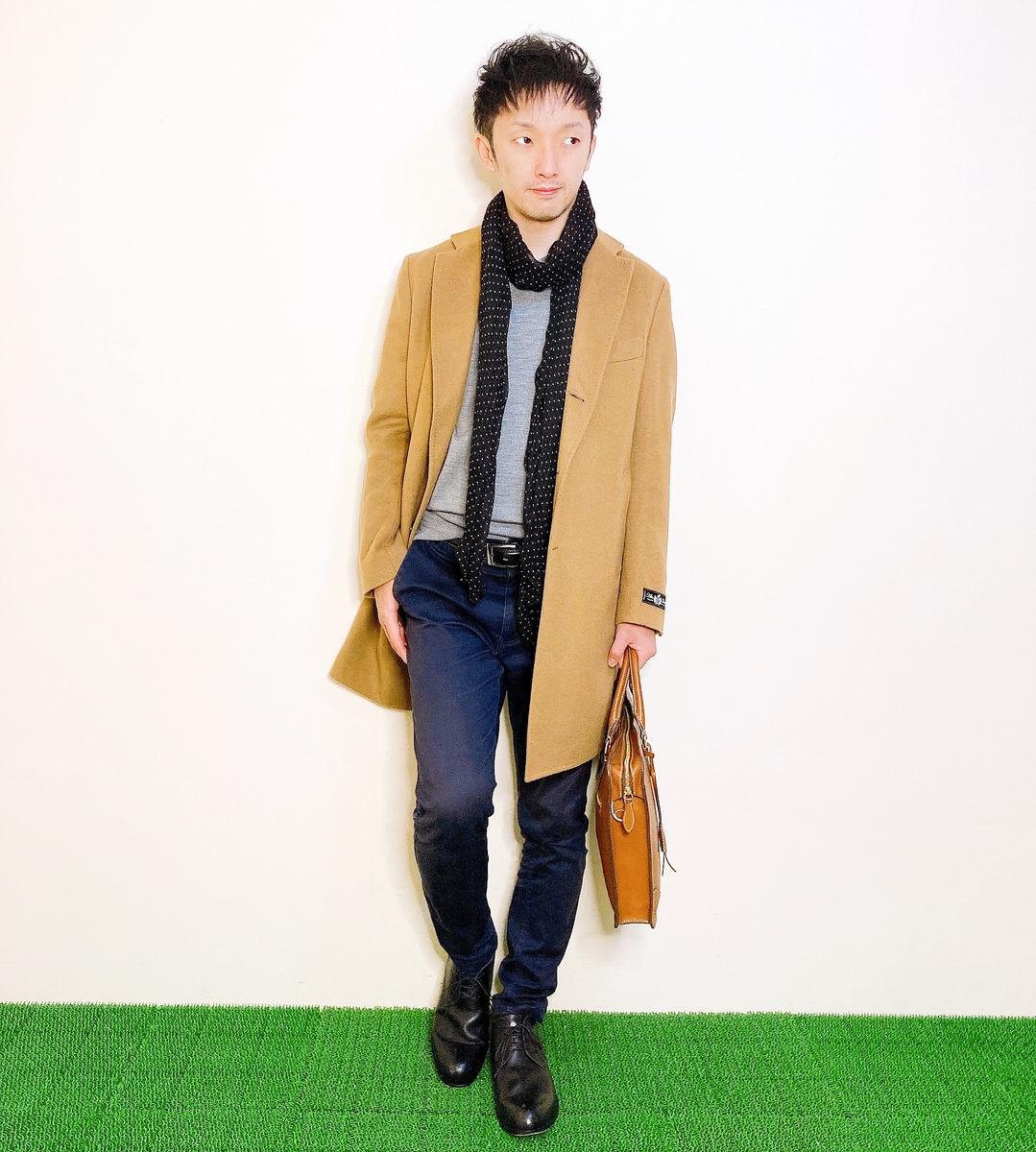f:id:hamakei-fashion:20210205075953j:plain