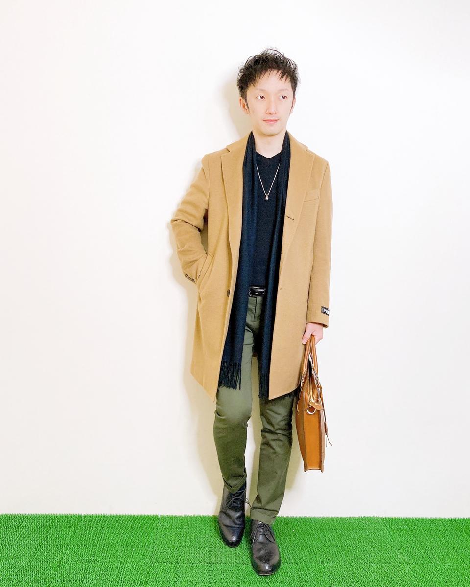 f:id:hamakei-fashion:20210220092850j:plain