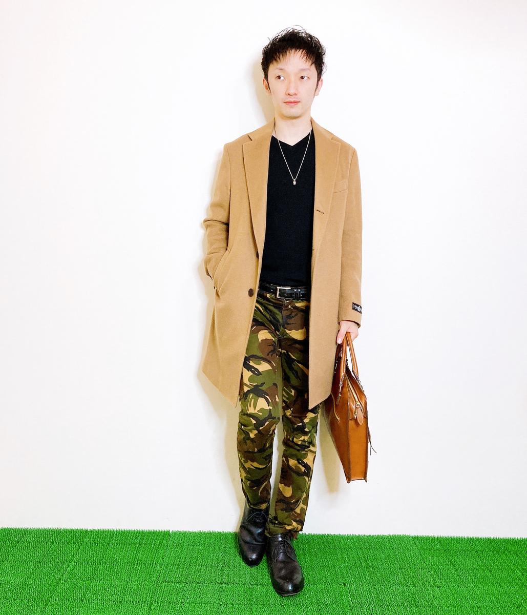 f:id:hamakei-fashion:20210223070819j:plain