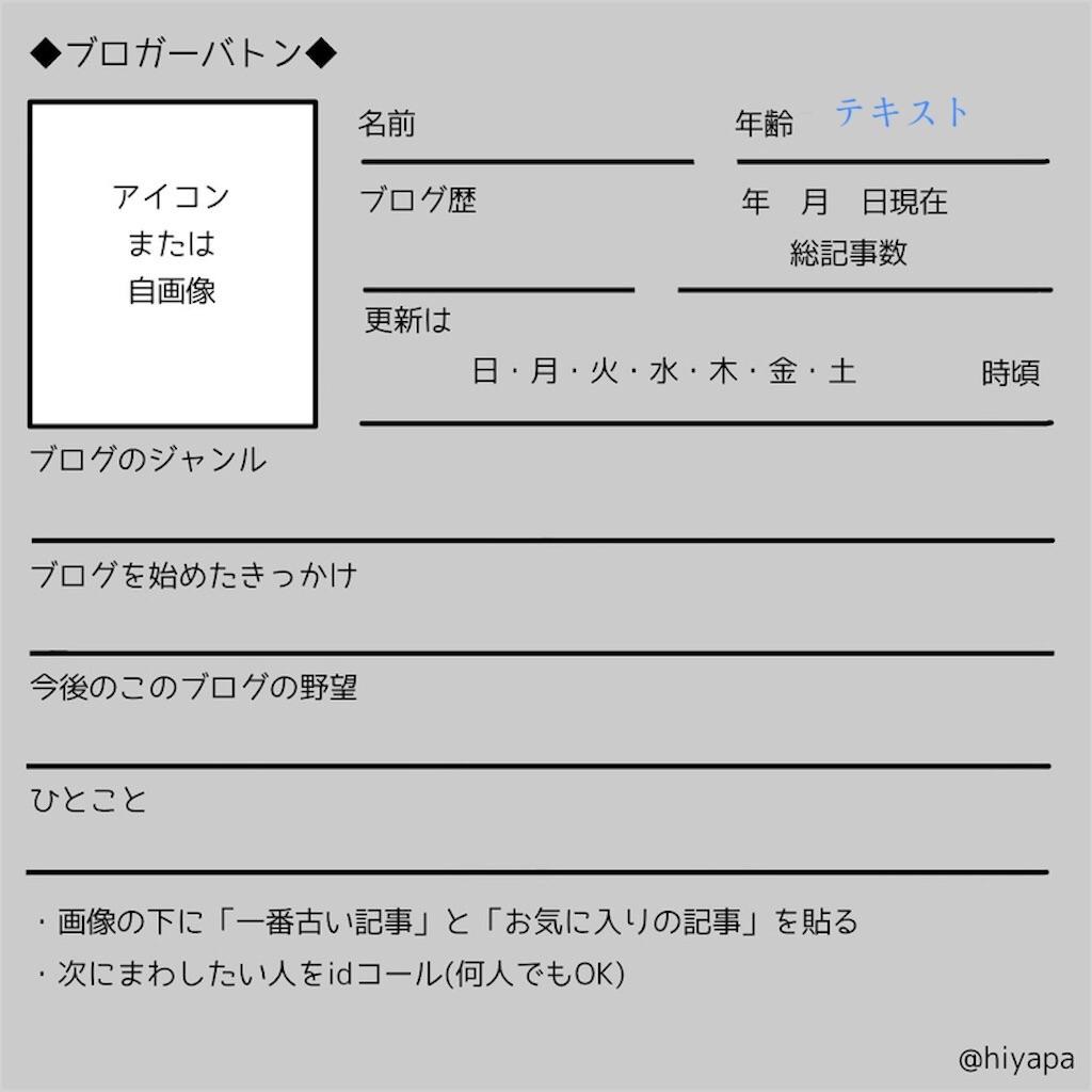 f:id:hamakki:20200812001754j:image