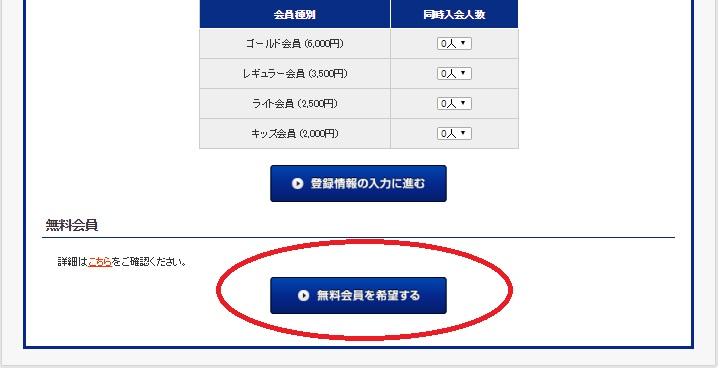 f:id:hamakko07:20170210133701j:plain