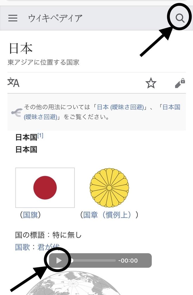 f:id:hamamatsu3000:20181125010110j:plain