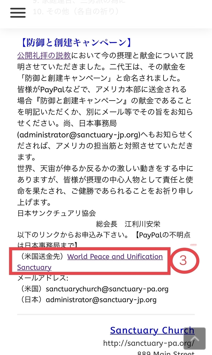 f:id:hamamatsu3000:20190314010825j:plain