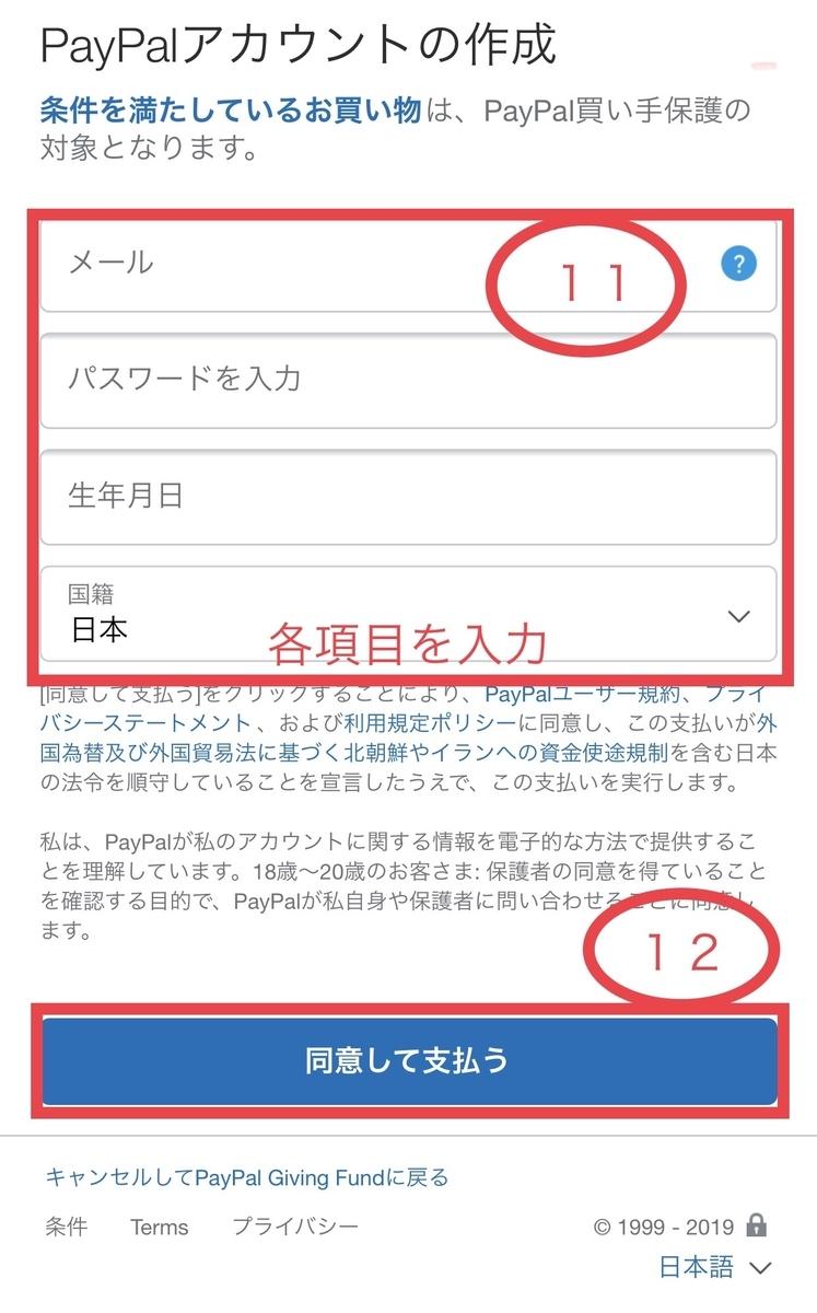 f:id:hamamatsu3000:20190314011844j:plain